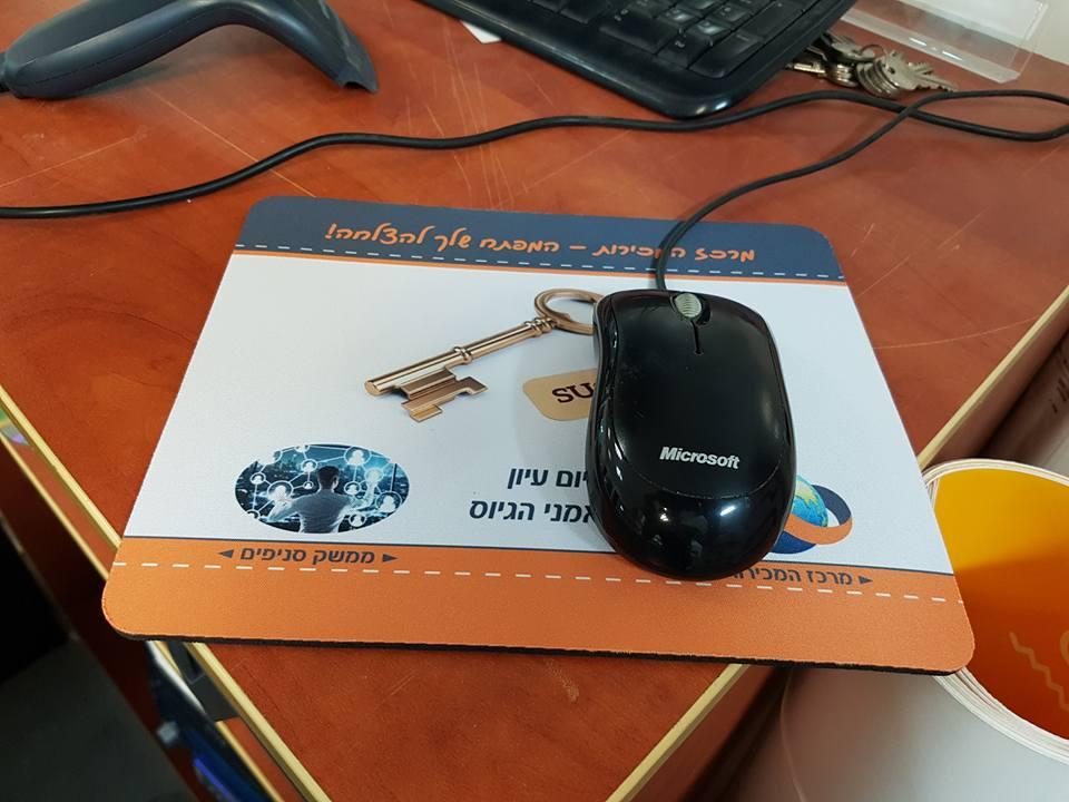 פד עכבר מודפס