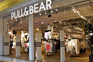 pull&bear-שלטים-לעסקים